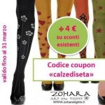 coupon zohara